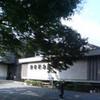 「明治の外交と議会政治特別展」衆議院 憲政記念館
