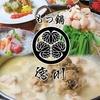 【オススメ5店】北九州(八幡・黒崎・折尾)(福岡)にあるスープが人気のお店