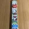 おつまみチーズ QBB『ベビーチーズ モッツアレラ』を食べてみた!