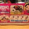 チコちゃんグッズが当たるキャンペーンメニューのハンバーグ定食を食べた。 (@ やよい軒 - @yayoiken_com in 豊島区, 東京都)