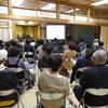 第4回縁起でもない話をしよう会「私の半生と反省」@鹿児島市和田