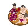 【大相撲】奄美出身力士の紹介