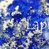 ラピス・ラズリ:Lapis-Lazuli