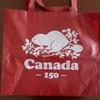 カナダ観光のお土産にオススメ!バンクーバーで購入したものをご紹介♪~ホールフーズ、Roots、DAVIDsTEA、バンクーバー空港~