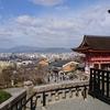 222年ぶり公開!清水寺の秘仏「大随求菩薩」の魅力とは?