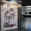 舞台「オレステイア」を観劇した感想(ネタバレあり)