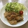生姜焼き(小間切れ)