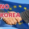 親韓国と嫌韓国の一覧を作った-嫌われ者の韓国