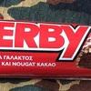 ギリシャのDERBYのチョコを食べたー!