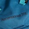 パタゴニア:アセンジョニストパック 35L(ザック)を購入