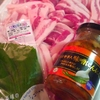 【ひとりごはん】ひとりでサムギョプサル/業務スーパーで初購入のにんにく味噌