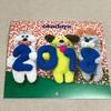 毎年の楽しみ、オカダヤカレンダー