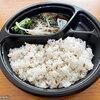 【八幡山】ナイス&ウォーム(nice&warm)~本日のカレー/魯肉飯カレー