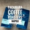 パカマラのコーヒー豆、タイアラビカの「ナポリ(Napoli)」はミルクと相性良し!「ナポリ II」も@バンコク