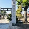牛島の村社女體神社(其の一)なぜ女體神社になったのか?