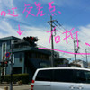 ☆【動画】たましいのリーディング②☆