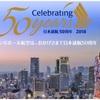 シンガポール航空・日本就航50周年特別運賃、今日まで! 衝撃の76,010円は売り切れだけど、14万円がまだある