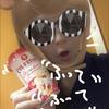 Ayatoの飲むアイスケーキ★GOLDSTONEドリンク!