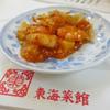 東海菜館!湘南地区のおすすめ中華料理店!宴会、忘年会、新年会に!