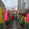 新橋の隠れ名所「烏森神社」に行った。
