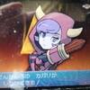 【オメガルビー】第12回【ストーリー攻略】マグマ団アジトに潜入!