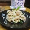 自宅で食べるモツ刺は意外な食材と和えればオシャレでうまい