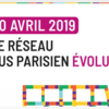 4月20日 パリのバスが変わります。NOUVEAU PLAN BUS PARISIEN