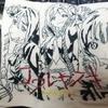 【刺繍作品】コワレヤスキ/Guilty Kiss【黒糸ジャケ刺繍