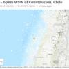 【海外地震情報】10月21日11時52分頃にバヌアツを震源とするM6.4の地震が発生!最近リング・オブ・ファイア上では巨大地震が連発!日本も2020年巨大地震発生説のある『首都直下地震』・『南海トラフ地震』に要警戒!