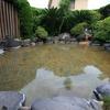 【別府市】鉄輪温泉 みかゑり温泉~温泉入って地獄蒸し!メタケイ酸たっぷりの塩化物泉
