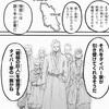 【進撃の巨人】戦槌の巨人について