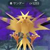 サカキを倒してシャドーポケモンのサンダーをゲット!