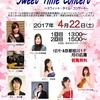 【音楽教室イベント】Spring☆Sweet Time Concert開催決定!!