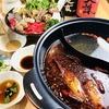 【オススメ5店】須磨・垂水・西区・兵庫・長田(兵庫)にある火鍋が人気のお店