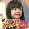 ただいま桃子さん…お帰りなさい真理鈴ちゃん。安祥な日常
