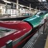 新幹線の料金が高過ぎる