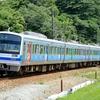 2020/09/28 ある日の駿豆線 7501編成