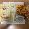 ファミマの700円くじとファミチキバーガー!コロナの影響で店員が引くスタイルに!?