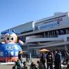 Jリーグ第3節・長崎対浦和 #urawareds