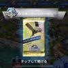 【ジュラシックワールド ザ ゲーム】トゥパンダクティルストーナメント結果発表