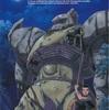 『機動戦士ガンダム 第08MS小隊 ラスト・リゾート』放送決定なのです!