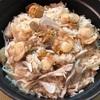 【レシピ34】香ばしさを閉じ込めた「ベビーホタテと舞茸の炊き込みごはん」