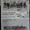 2018/09/27 『undivided E.P. 』 RELEASE TOUR 〜A.S.O.B.I〜