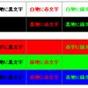 電子化検定2009