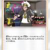 【CL東京】新ルール&レギュレーション発表とそれに対する考え【スタン落ち】
