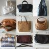 【公開】現在所持しているバッグを公開。二桁あったバッグ、減らして9個になりました。