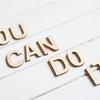プレゼン・交渉・説得のときに絶対に必要なもの、それは自信!