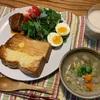 汁物シリーズ第20弾 3度楽しむキヌア入りお助け野菜スープ