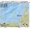 2016年11月13日 16時41分 京都府沖でM2.8の地震