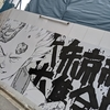 Kaggle Tokyo Meetup #6 の感想